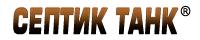 Лого Танк